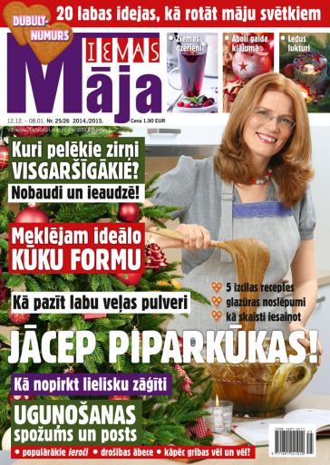 IEVAS MĀJA Nr. 25/26 2014