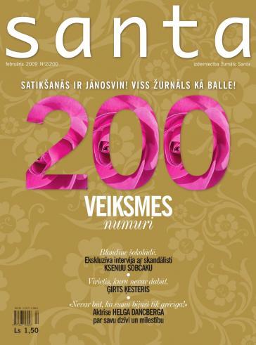 SANTA Nr. 2 2009