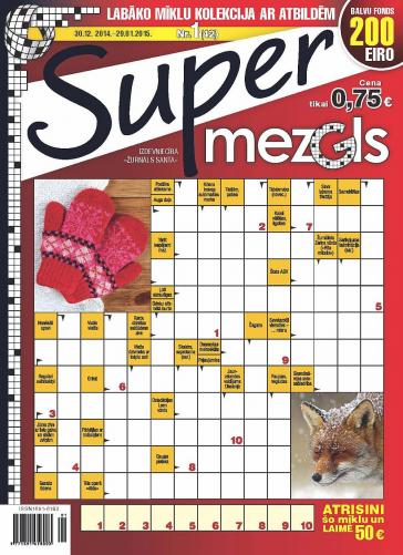 Supermezgls Nr. 1 2015