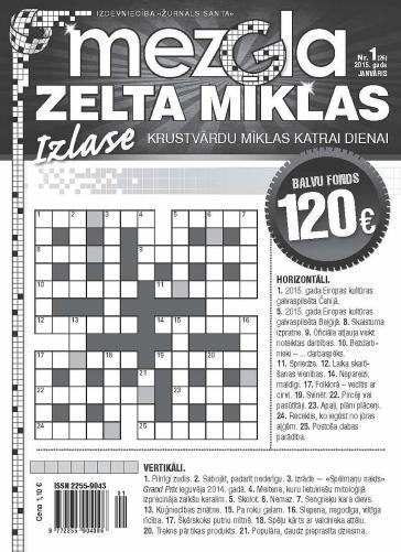 MEZGLA ZELTA MĪKLAS Nr. 1 2015