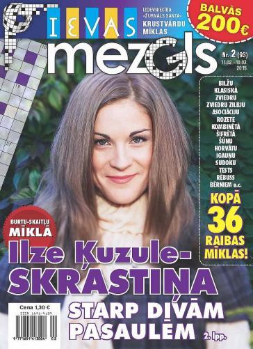 IEVAS MEZGLS Nr. 2 2015