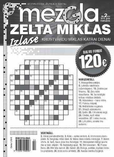 MEZGLA ZELTA MĪKLAS Nr. 2 2015