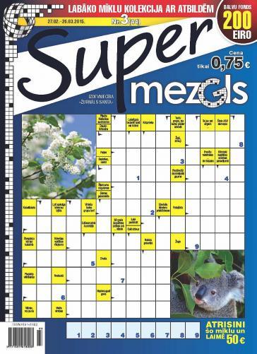 Supermezgls Nr. 3 2015