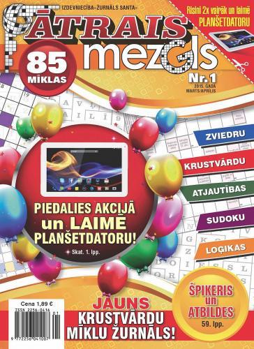 ĀTRAIS MEZGLS Nr. 1 2015