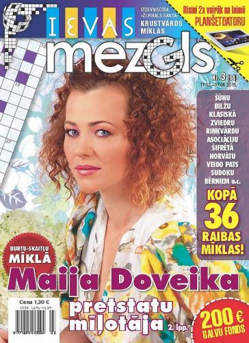 IEVAS MEZGLS Nr. 3 2015