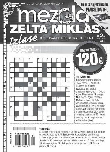 MEZGLA ZELTA MĪKLAS Nr. 3 2015