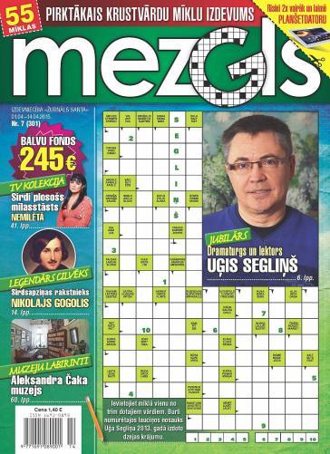 MEZGLS Nr. 7 2015