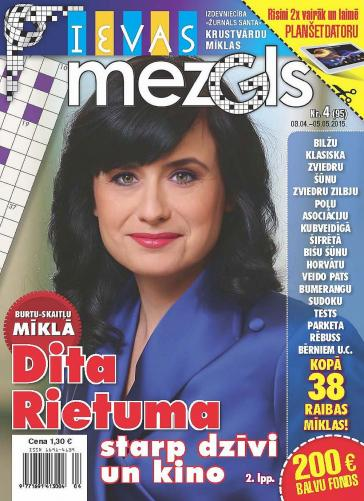 IEVAS MEZGLS Nr. 4 2015
