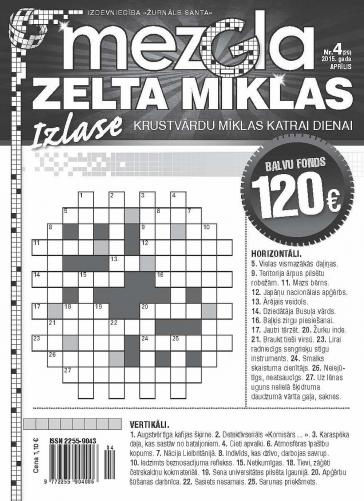 MEZGLA ZELTA MĪKLAS Nr. 4 2015