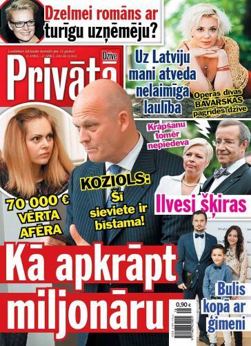 PRIVĀTĀ DZĪVE Nr. 16 2015