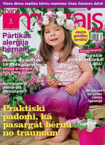MANS MAZAIS Nr. 5 2015