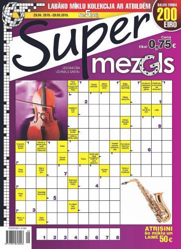 Supermezgls Nr. 5 2015