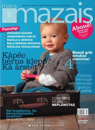 MANS MAZAIS Nr. 11 2009