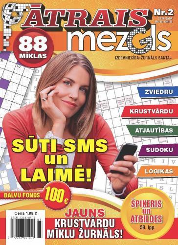 ĀTRAIS MEZGLS Nr. 2 2015