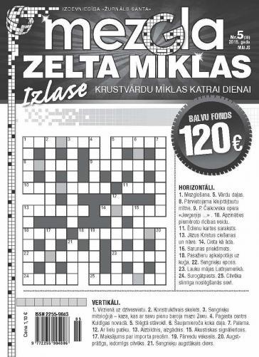 MEZGLA ZELTA MĪKLAS Nr. 5 2015