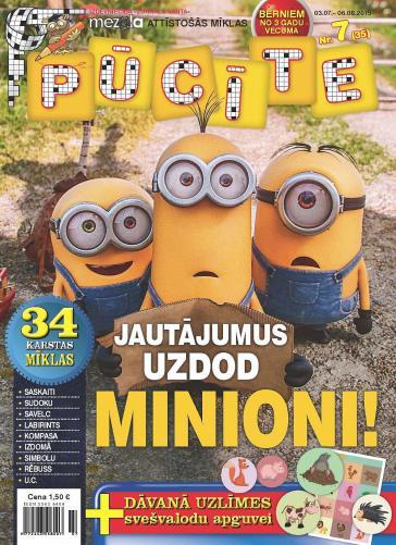 PŪCĪTE Nr. 7 2015
