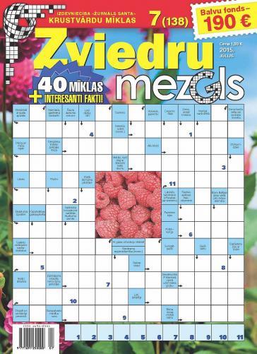 ZVIEDRU MEZGLS Nr. 7 2015
