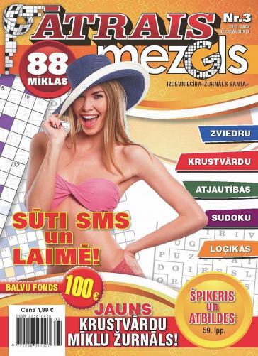 ĀTRAIS MEZGLS Nr. 3 2015