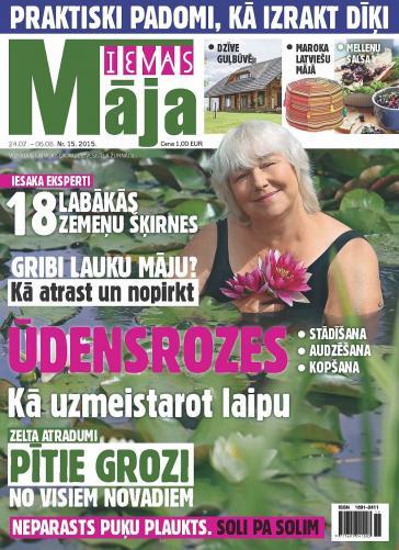 IEVAS MĀJA Nr. 15 2015