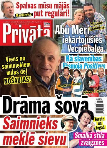 PRIVĀTĀ DZĪVE Nr. 29 2015
