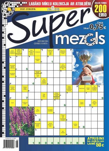 Supermezgls Nr. 8 2015