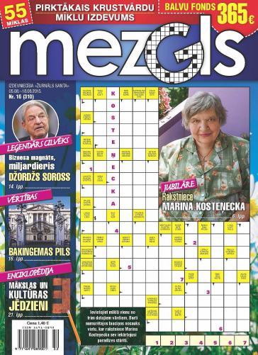 MEZGLS Nr. 16 2015