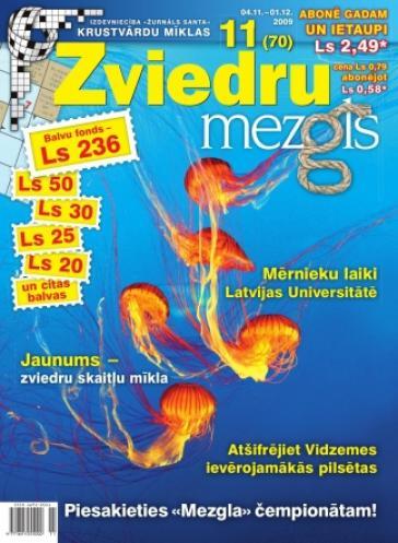 ZVIEDRU MEZGLS Nr. 11 2009
