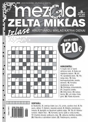 MEZGLA ZELTA MĪKLAS Nr. 8 2015