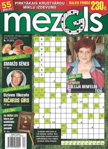 MEZGLS Nr. 17 2015
