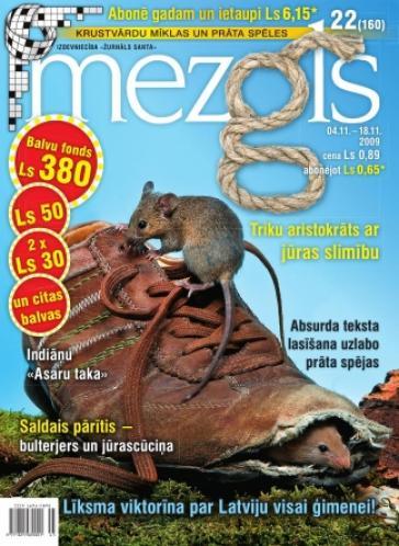 MEZGLS Nr. 22 2009