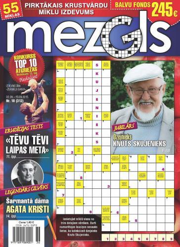 MEZGLS Nr. 18 2015