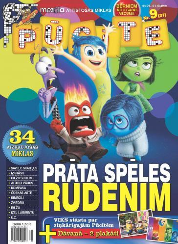 PŪCĪTE Nr. 9 2015