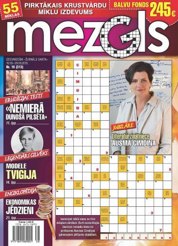 MEZGLS Nr. 19 2015