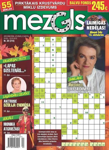 MEZGLS Nr. 20 2015