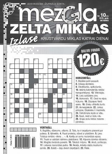 MEZGLA ZELTA MĪKLAS Nr. 10 2015