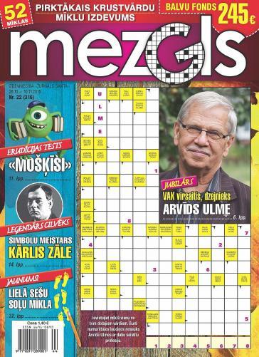 MEZGLS Nr. 22 2015