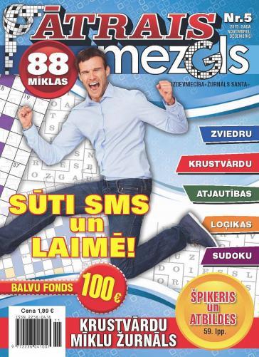 ĀTRAIS MEZGLS Nr. 5 2015