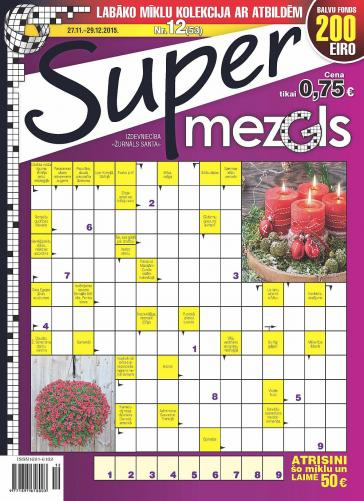 Supermezgls Nr. 12 2015