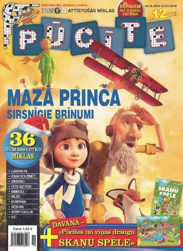 PŪCĪTE Nr. 12 2015