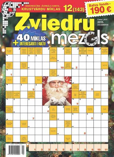 ZVIEDRU MEZGLS Nr. 12 2015