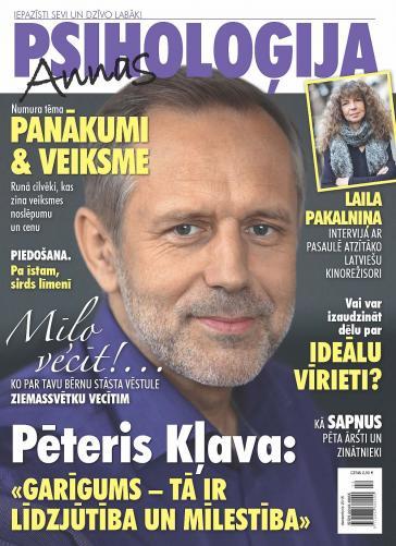 ANNAS PSIHOLOĢIJA DECEMBRIS 2015 2015