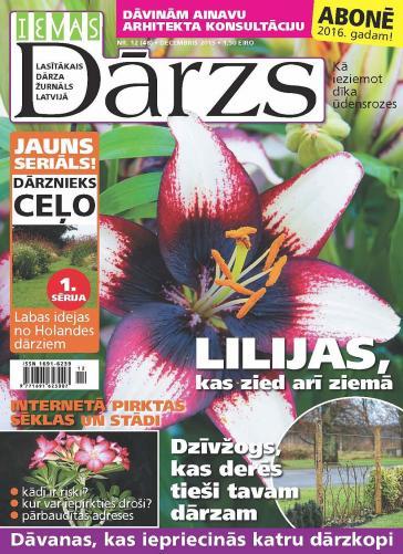 IEVAS DĀRZS Nr. 12 2015