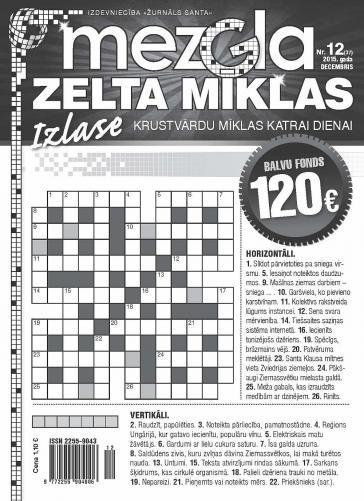 MEZGLA ZELTA MĪKLAS Nr. 12 2015