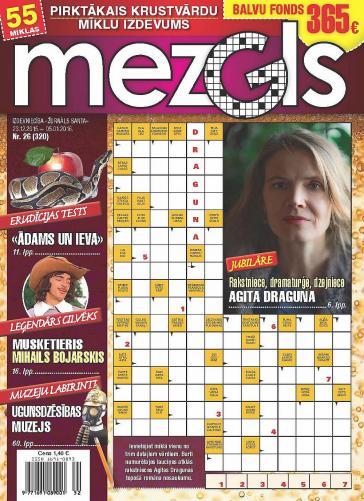 MEZGLS Nr. 26 2015
