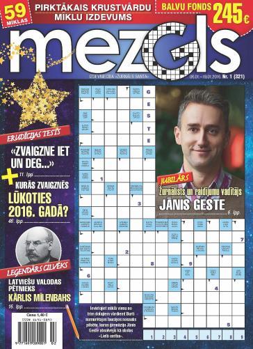 MEZGLS Nr. 1 2016