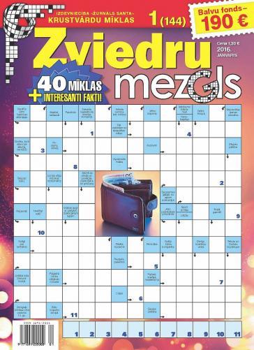 ZVIEDRU MEZGLS Nr. 1 2016