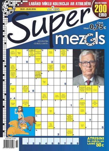 Supermezgls Nr. 2 2016