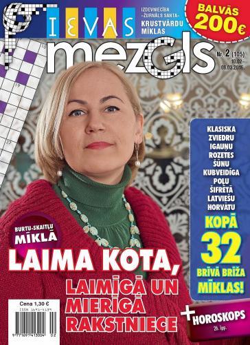 IEVAS MEZGLS Nr. 2 2016