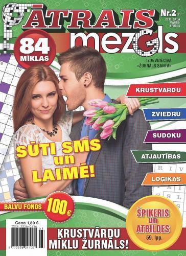 ĀTRAIS MEZGLS Nr. 2 2016