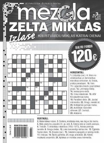 MEZGLA ZELTA MĪKLAS Nr. 3 2016